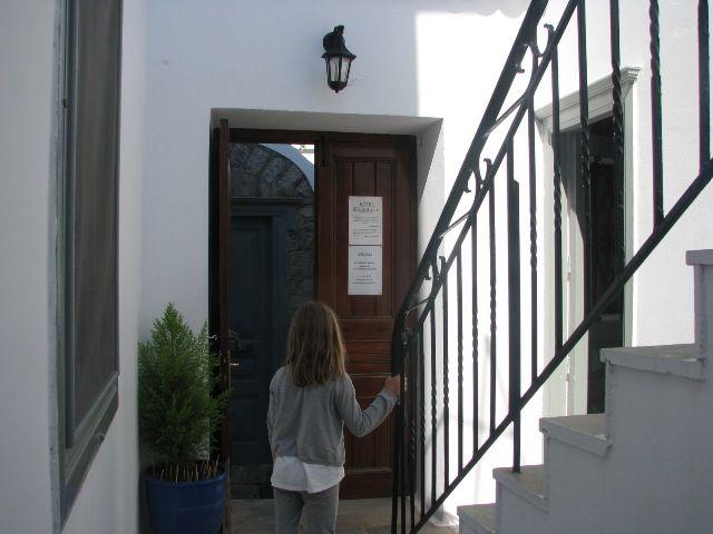 Sidra hotel Family Experiences Blog