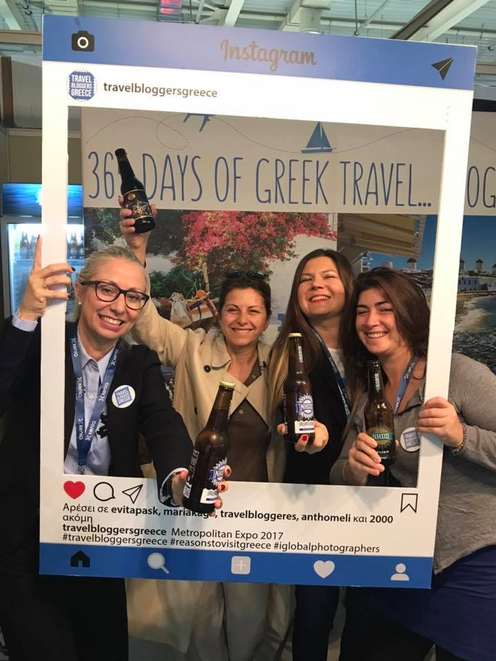 Travel Bloggers Greece at Xenia with Nissos Beer